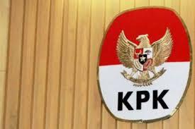 Logo KPK | IST